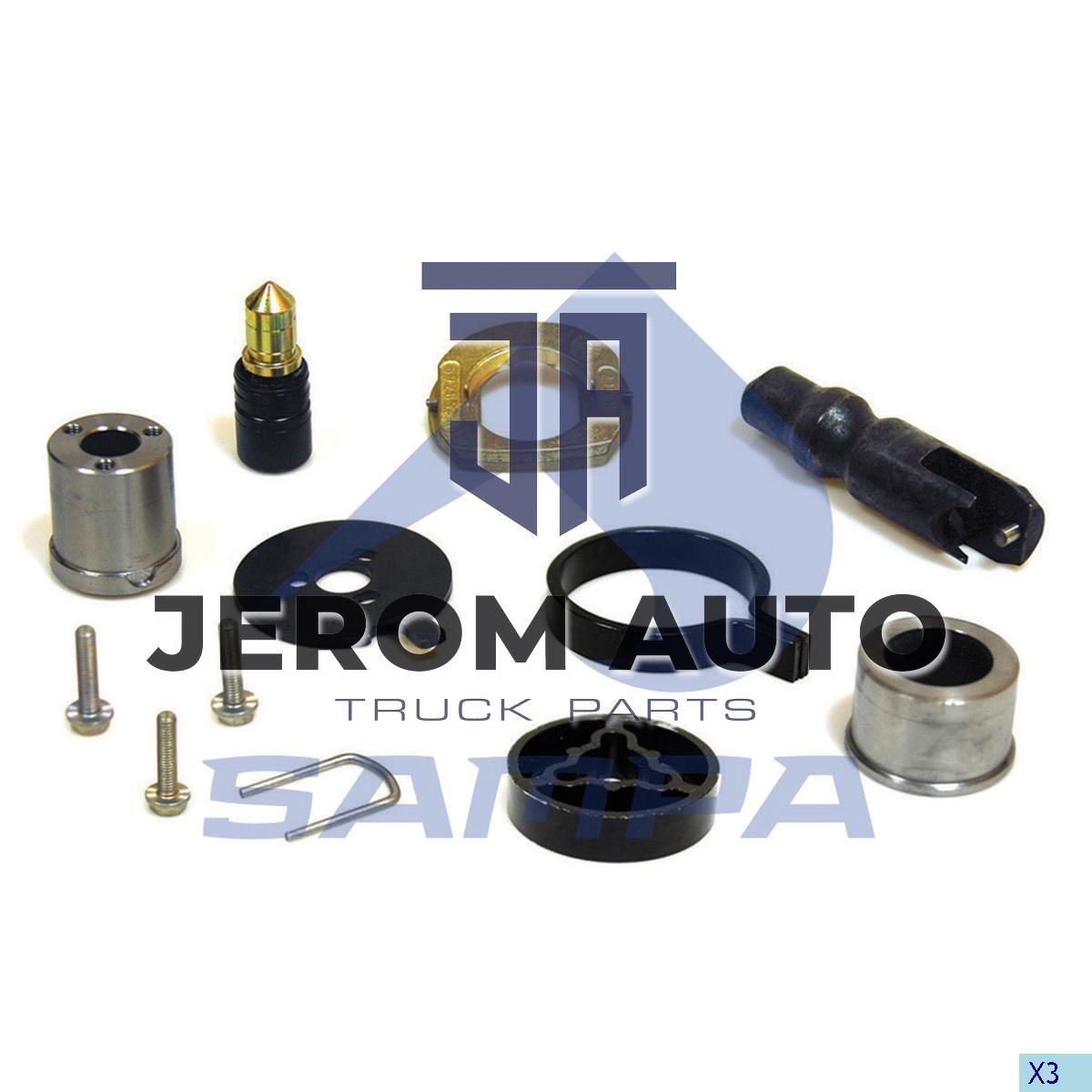 Ремкомплект прицепного устройства (RO400/430/460) (d23/d39xd49,9/d57,9/d30xd38,5x151,5) \ROE71124 \ 095.645