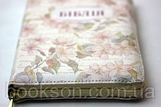 Біблія 13х19 (бежева, квітчаста, шкірзам, золото, індекси, блискавка), фото 2