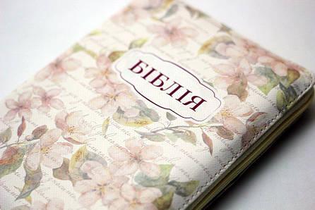 Біблія українською мовою (квітчаста, шкірзам, 13х19 ), фото 2