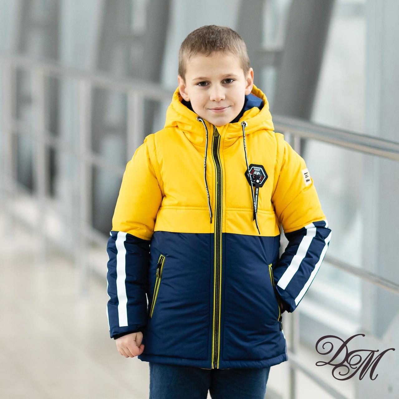 """Куртка - жилет для мальчика демисезонная """"Фила 1"""",  размеры 24 - 34"""
