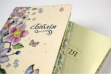 Біблія 12х17 (метелики, шкірзам, квітковий обріз, без вказівників, без застібки), фото 3