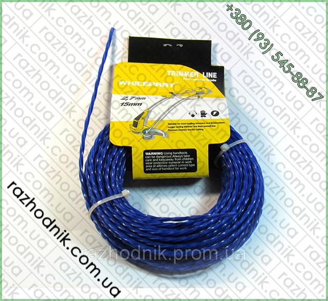 Леска для триммеров и мотокос 2,7мм x 15м плетенка