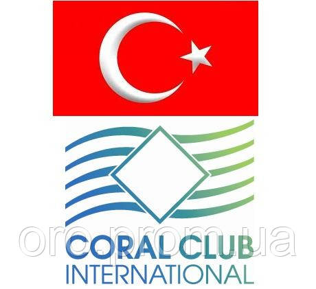Коралловый Клуб в Турции Coral Club in Turkey Türkiye