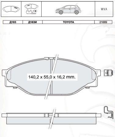 Гальмівні колодки к-кт. VW TARO / GREAT WALL SING / JINBEI GRANSE вен 1977-2010 р.
