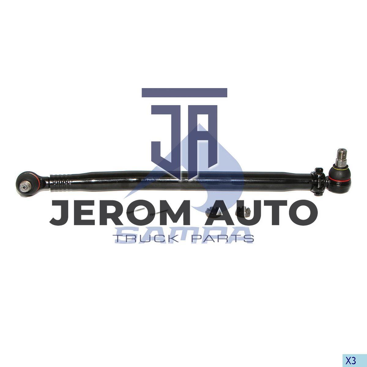 Продольная рулевая тяга Renault (L: 810 mm) \5010294287 \ 097.471