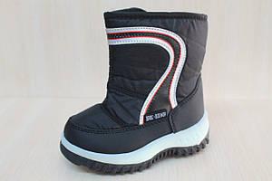 Сапожки дутики на мальчика, детская зимняя обувь, теплые сапожки тм Брис босфор