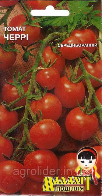 Семена томат Черри 0.1г Красный (Малахiт Подiлля)