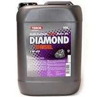 Моторное масло Teboil Diamond Diesel 5W-40 (10л.) для дизельных двигателей легковых автомашин и микроавтобусов