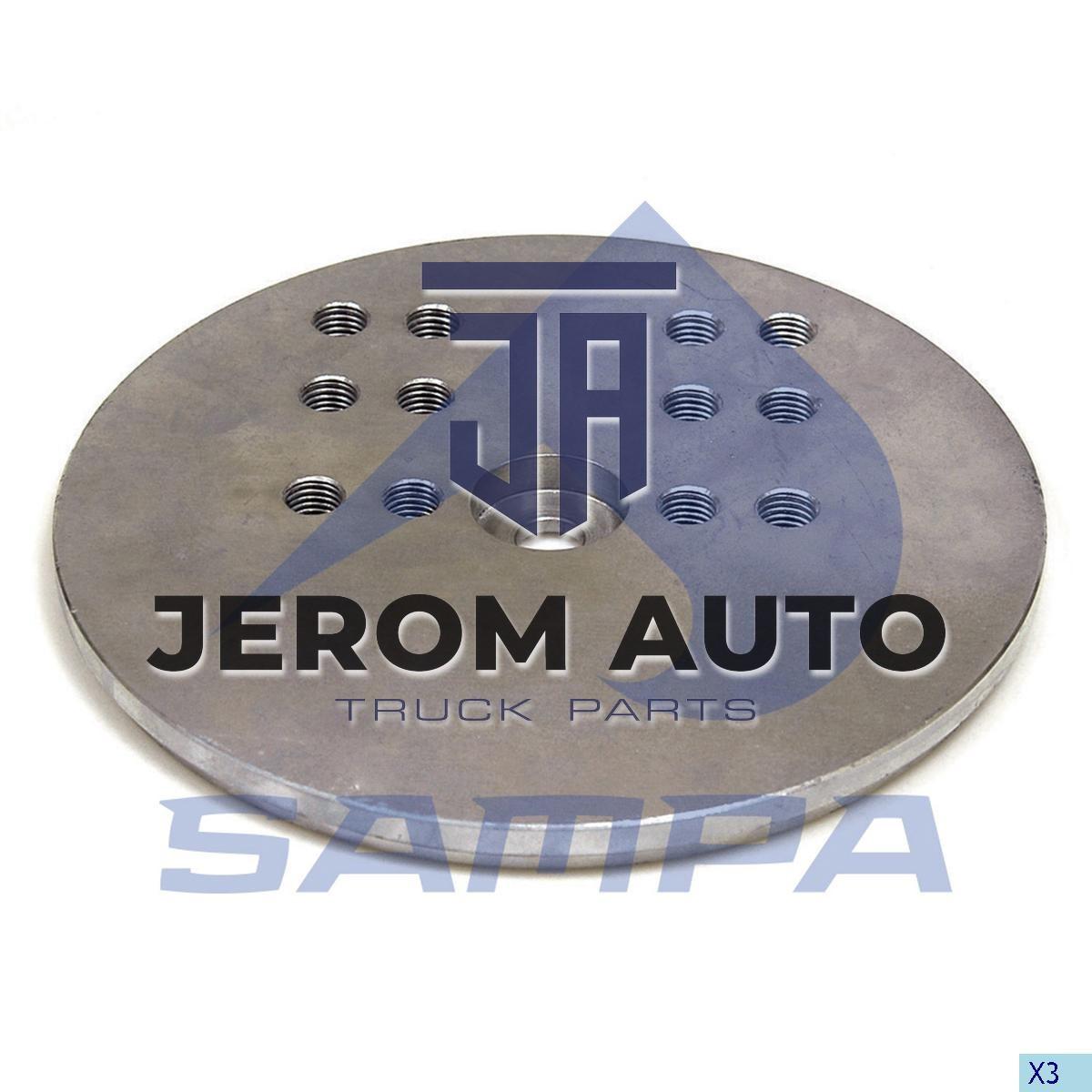 Плита пневмоподушки металическая M16x2/d17xd249,5x19 для стакана пневморессоры (881МВ,4881МВ) \0332009350 \ 105.286