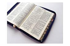 Біблія українською мовою середнього формату (маки), фото 2