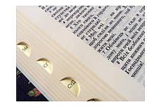 Біблія українською мовою середнього формату (маки), фото 3