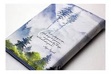 Біблія середнього формату (гори, шкірзам, золото, індекси, блискавка, 15х20), фото 3