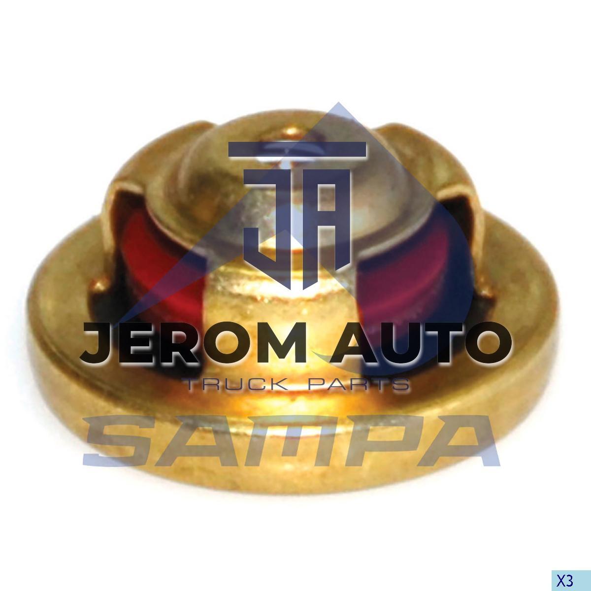 Клапан ТНВД Mercedes \0000911310 \ 200.231