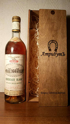 Вино 1964 года Бордо Blanc Франция, фото 2