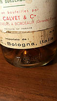 Вино 1964 года Бордо Blanc Франция, фото 3