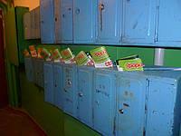 Безадресная рассылка по почтовым ящикам Чернигова. Цена от 8 коп/шт!