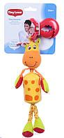 Игрушка-подвеска «Малыш Жираф»