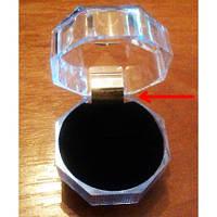 Подарочный футляр для украшений (серьги, кольцо) Уценка