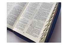 Библия (темно-синяя, кожзам, золото, индексы, молния, 14х19), фото 2