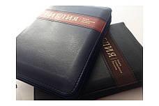 Библия (черная, кожзам, золото, индексы, молния,  14х19), фото 2