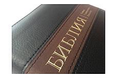 Библия (черная, кожзам, золото, индексы, молния,  14х19), фото 3