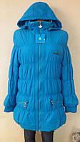 Куртка спортивная женская удлинённая, фото 1