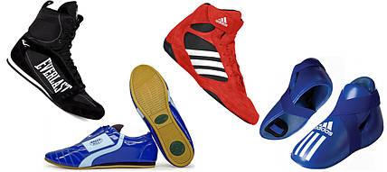 Спортивная обувь для единоборств