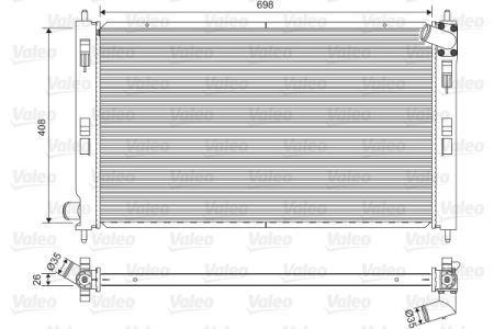 Радиатор MITSUBISHI ASX (GA_W_) / MITSUBISHI OUTLANDER II (CW_W) 2006-2012 г.