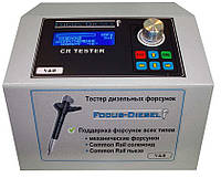 Тестер для дизельных форсунок focus diesel