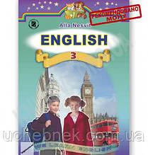 Підручник Англійська мова 3 клас Нова програма Авт: А. Несвіт Вид-во: Генеза