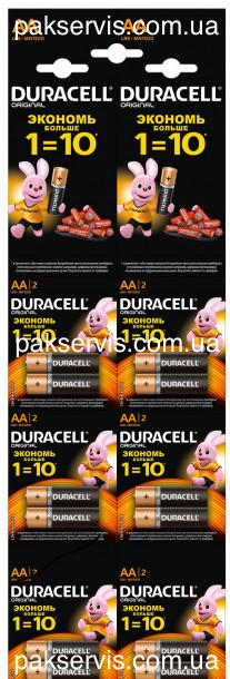Батарейка Duracell Basic AA LR06 12шт., 1/12/120
