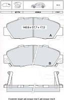 Тормозные колодки к-кт. HONDA SMX / ACURA NSX / ACURA LEGEND / ROVER 600 (RH) 1986-2007 г.