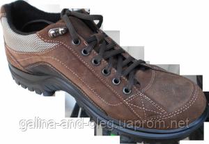 Как почистить нубуковую обувь