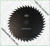 Нож для мотокосы (триммера) 40Т