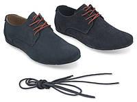 Мужские ботинки KIRBY Blue