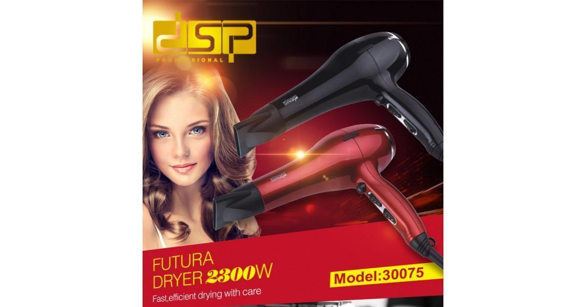 Фен со съемным фильтром, 3 уровня скорости, 2300ВТ DSP 30075