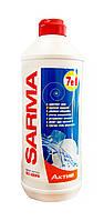 Антибактериальный гель для мытья посуды Sarma Актив - 500 мл.