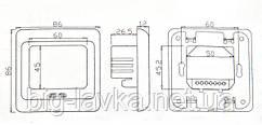 Терморегулятор з сенсорним екраном Синій