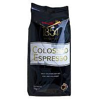 Кофе Schirmer Kaffee Colosseo Espresso 1 кг.