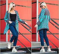 Кардиган женский стильныйразмеруниверсальный 46-54, цвет бирюзовый