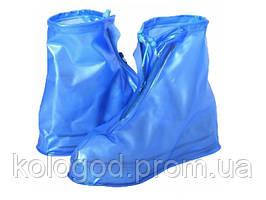 Чохол Бахіли Багаторазові Для Взуття Від Дощу І Бруду Антидощ Розмір L 31-33 См