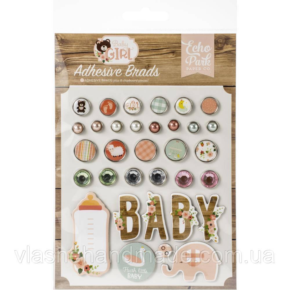 Брадси - Baby Girl - Echo Park