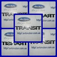 Надпись TRANSIT Transit 00-06 задняя