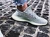 "Кроссовки женские Adidas Yeezy Boost 350 V2 ""Cloud White Reflective"" (Размеры:40,41), фото 8"