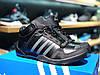 Кроссовки зимние Adidas Daroga (Размеры:39,40,41,42,43) / NKR-1748, фото 3