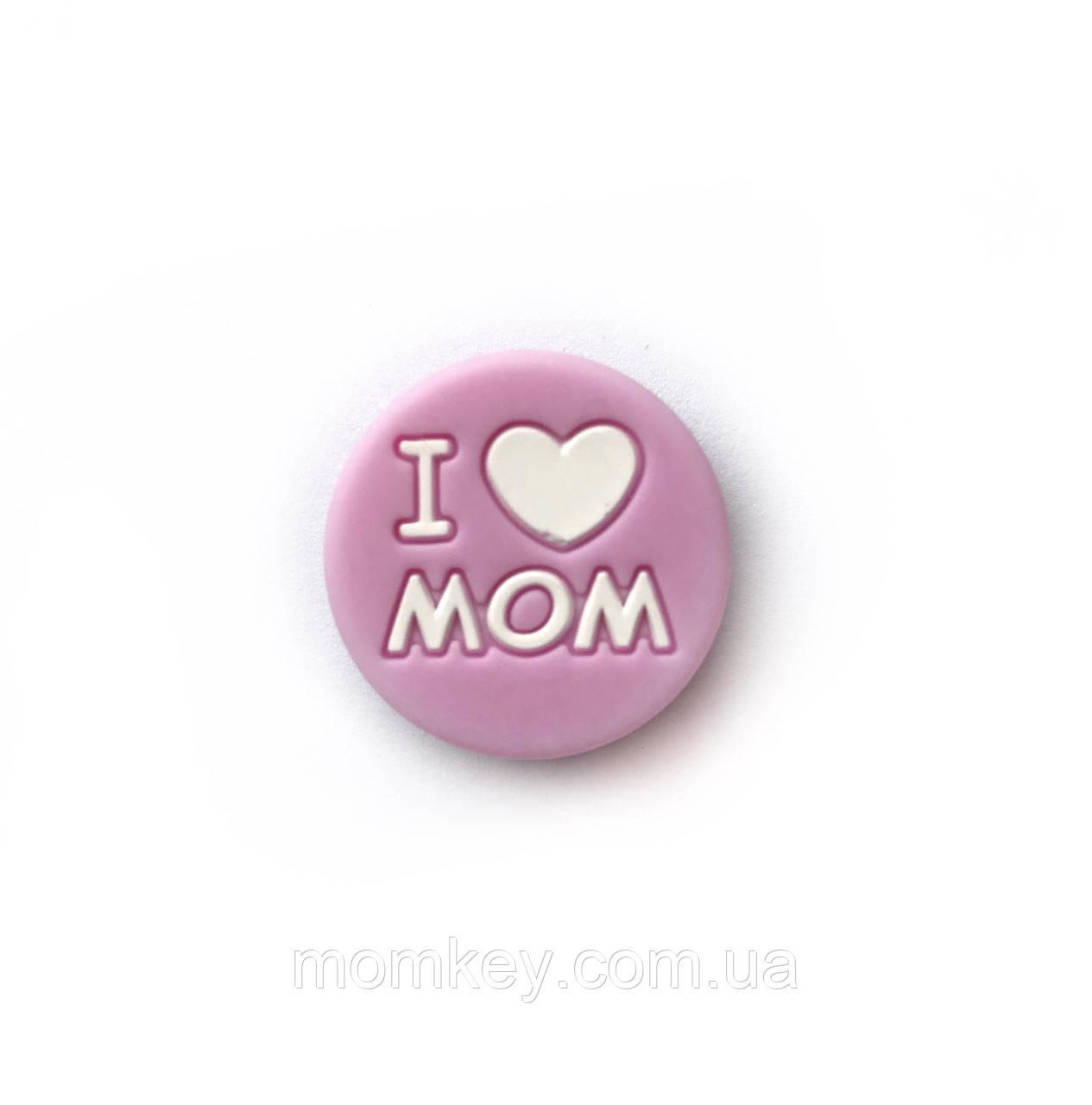 I love mom (светло-розовый)
