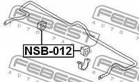 Втулка стабилизатора NISSAN 200 SX (S13) / NISSAN ALMERA I (N15) 1988-2001 г.