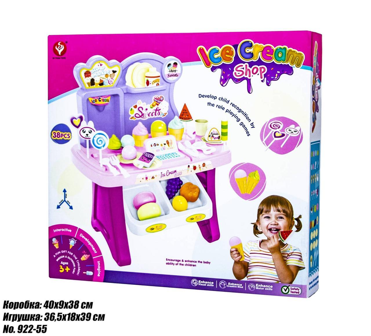 Дитячий ігровий прилавок солодощів Відділ морозива рожевий 38 деталей