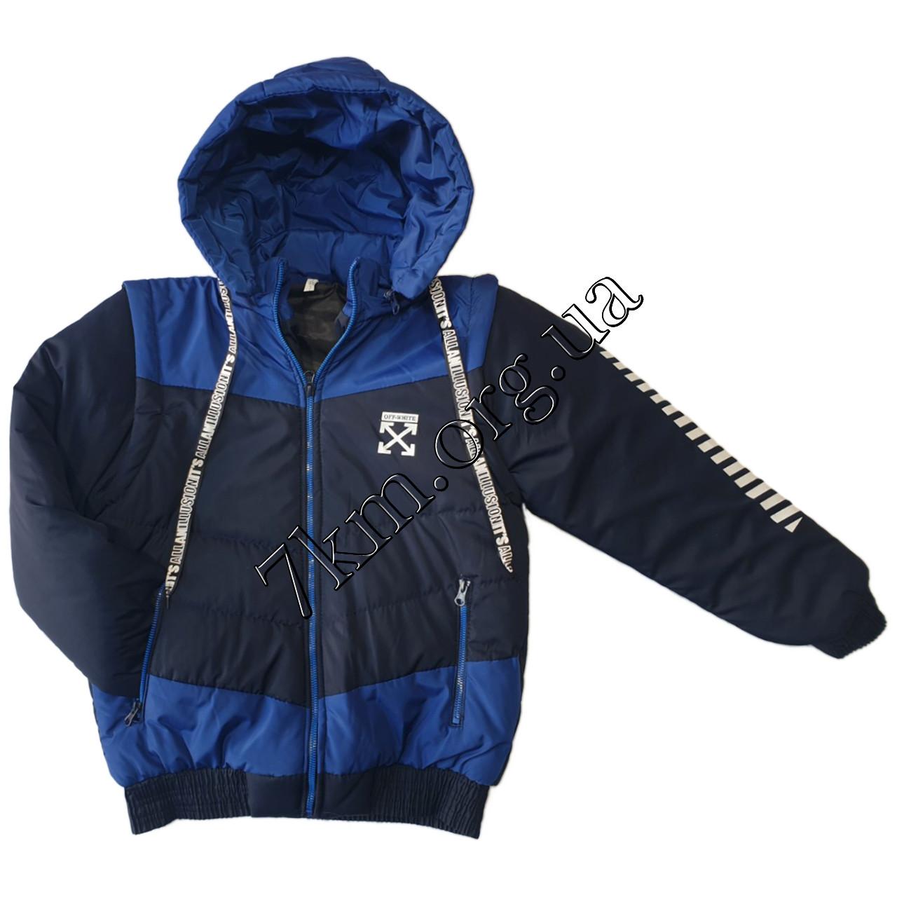 """Куртка детская оптом для мальчиков 7-12 лет """"реплика Off-White"""" 310100"""