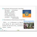 Пишу без помилок Картки-тренажери 2 клас Авт: Пономарьова К. Вид: Оріон, фото 6